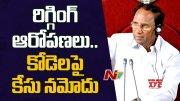 Case Registered against Speaker Kodela Siva Prasada Rao for Booth Capturing in Inimetla (Video)