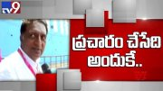 I have Bangalore Central public support - Actor Prakash Raj (Video)