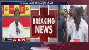 Speaker Kodela Siva Prasad holds Press Meet,slams YCP Leaders over Charge on Him (Video)