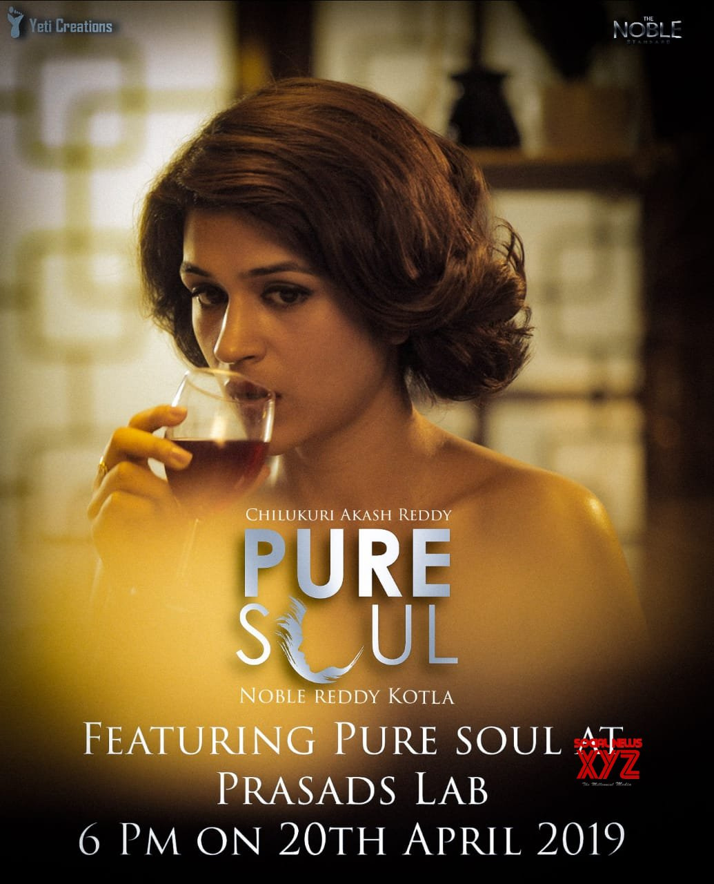 Shraddha Das's Pure Soul Short Film Featuring At Prasad Labs At 6 PM On 20th April