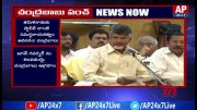 AP CM Chandrababu Naidu Punch to YS Jagan over Governor Meeting (Video)