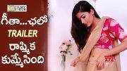 Geetha Chalo Movie Romantic Trailer || Ganesh, Rashmika Mandanna Video)