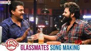 Glassmates Song Making | Chitralahari Telugu Movie Songs | Sai Tej | Sunil | Kalyani Priyadarshan (Video)