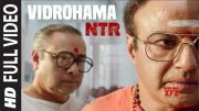 Vidrohama Video Song | NTR Biopic Video Songs | Nandamuri Balakrishna | MM Keeravaani (Video)