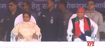 Ghosi: Samajwadi Party (SP) chief Akhilesh Yadav and BSP supremo Mayawati at a joint rally of SP, BSP and RLD in Ghosi, Uttar Pradesh on May 15, 2019. (Photo: IANS)