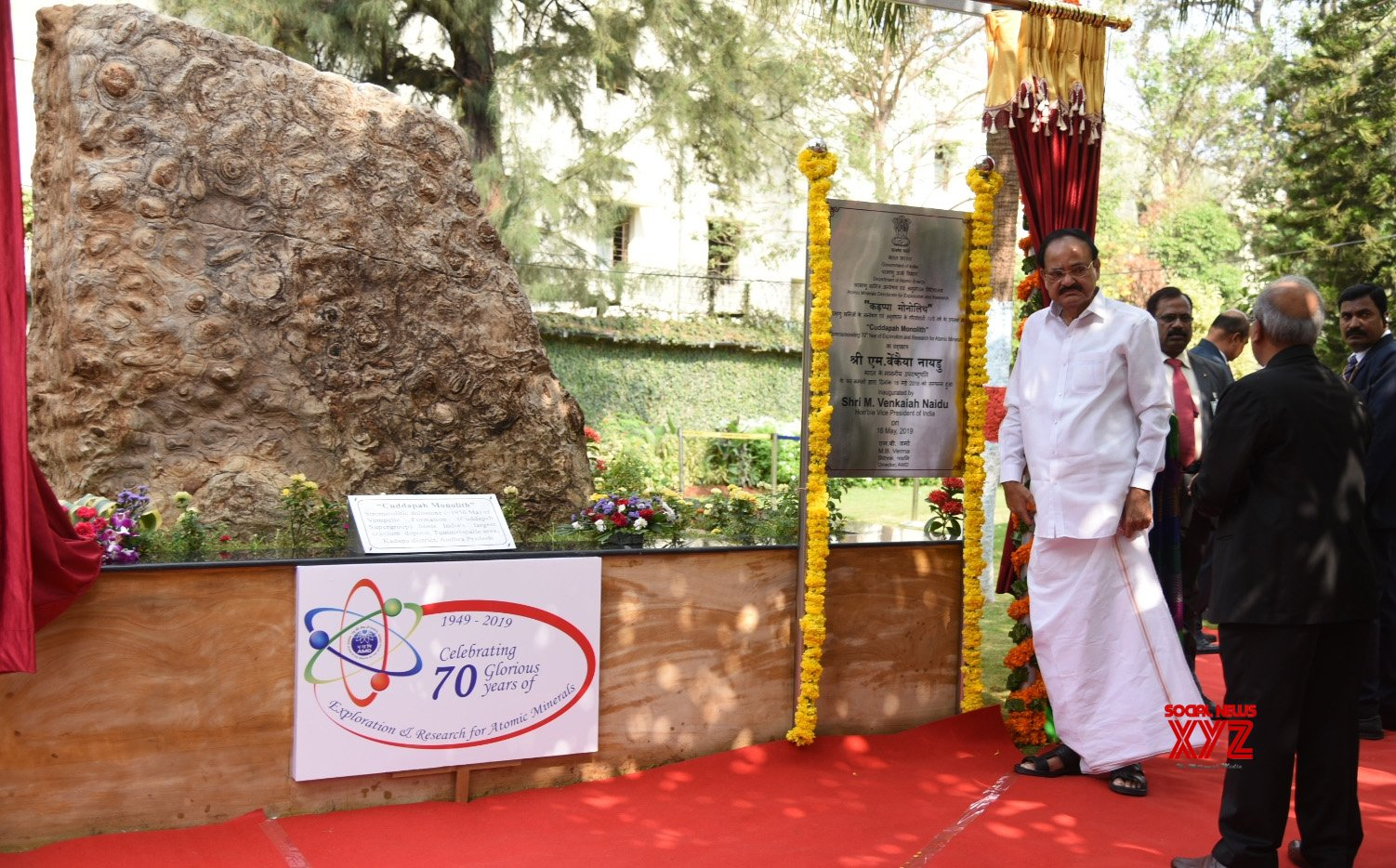 Hyderabad: 70th exploration and research of atomic minerals celebrations - Venkaiah Naidu #Gallery