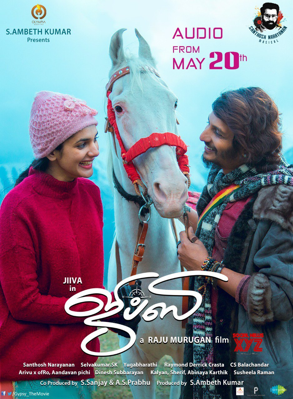 Gypsy Movie Audio From May 20th