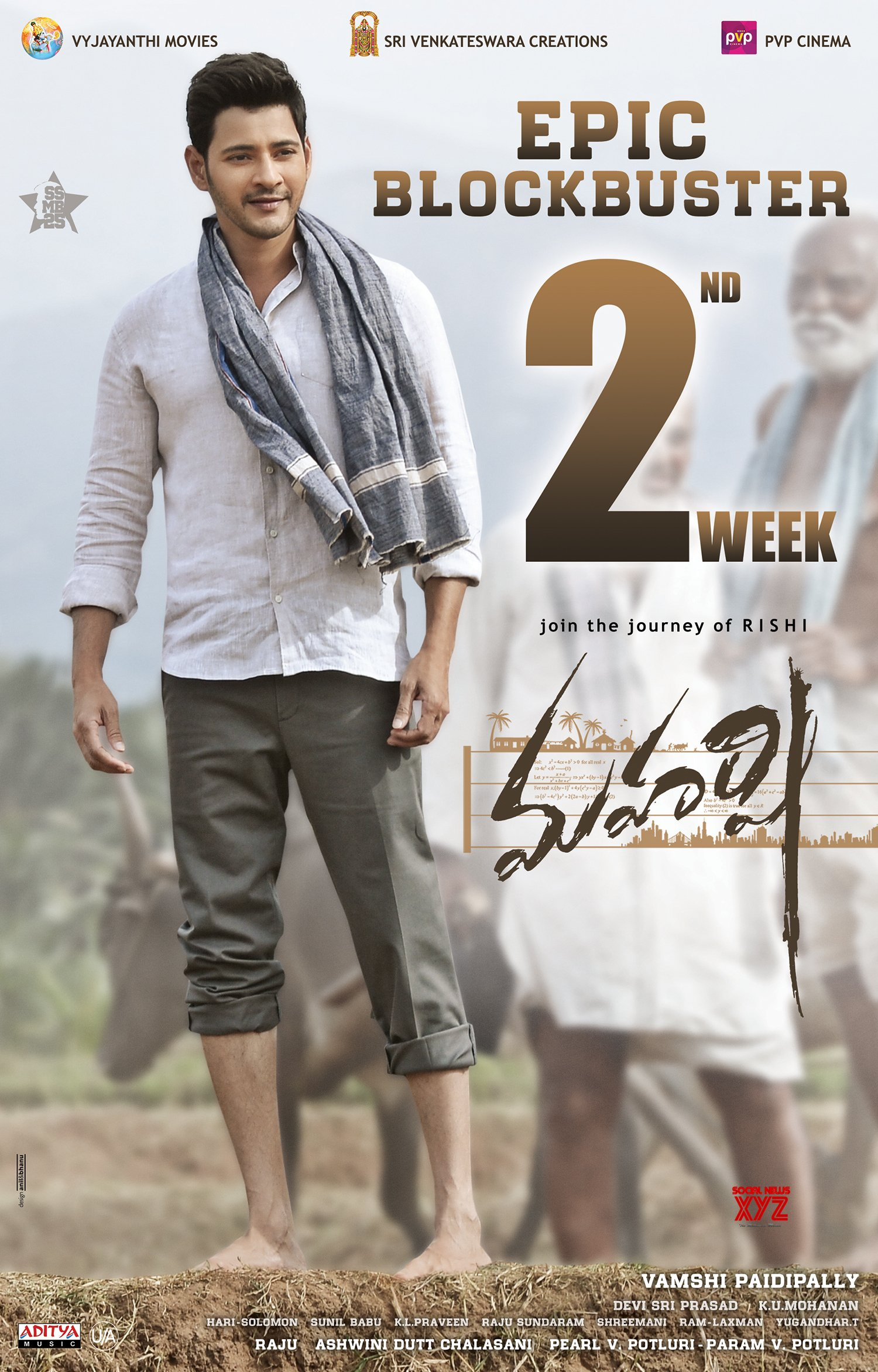 Mahesh Babu's Maharshi Movie Second Week HD Posters
