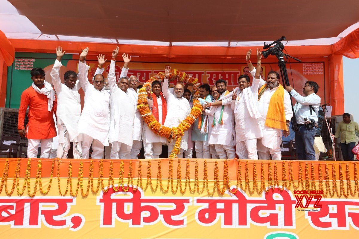 Ballia: Amit Shah at BJP rally in UP #Gallery