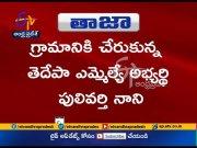 Kammapalli Villagers Fire on Chevireddy's Son Mohit Reddy (Video)