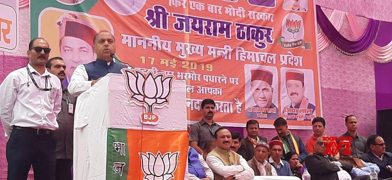 Bharmaur: Himachal CM at BJP rally #Gallery