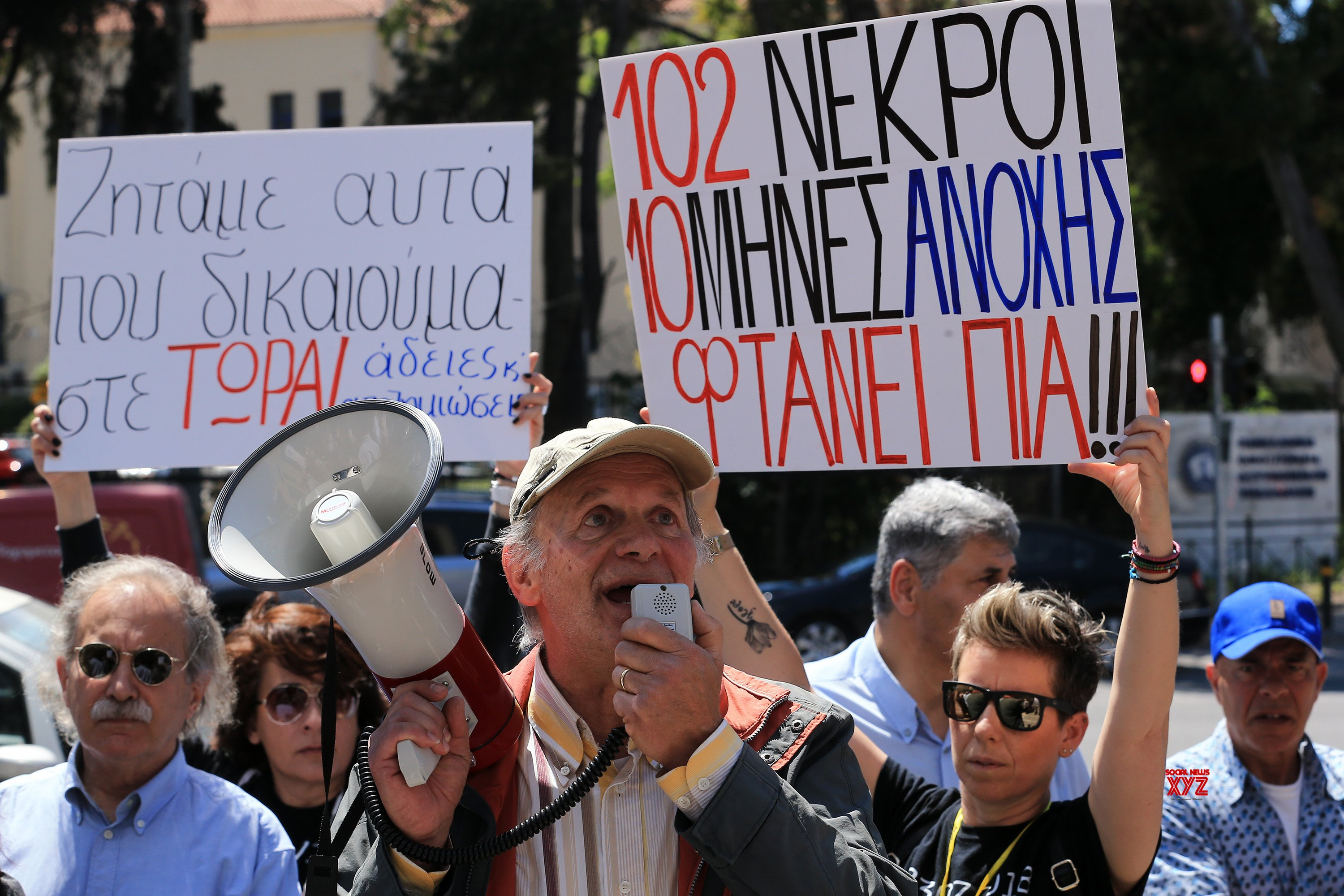 GREECE - ATHENS - FIRE - STRICKEN RESORTS - VICTIMS - PROTEST #Gallery