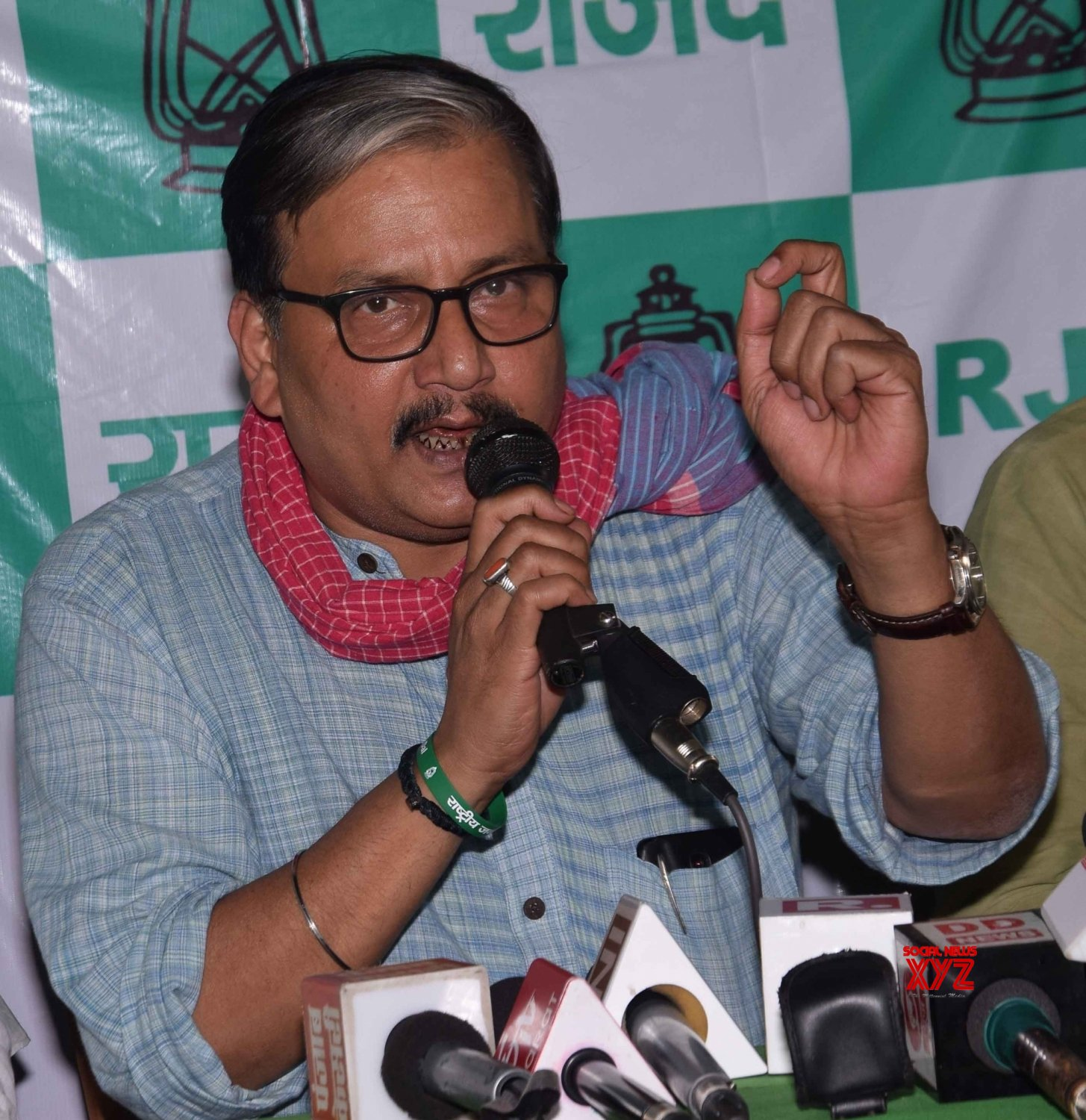 Patna: Manoj Jha's press conference #Gallery