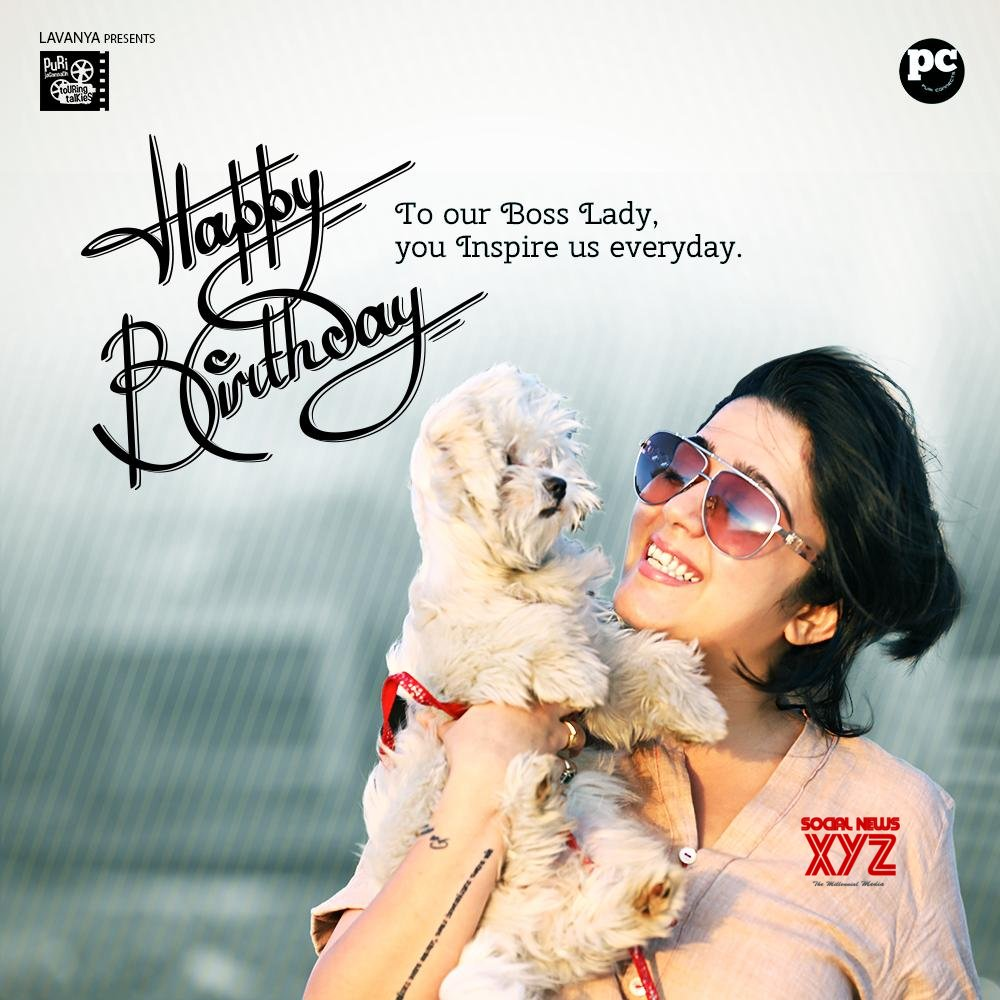 Actress And Producer Charmme Birthday Poster From Puri Connects Team