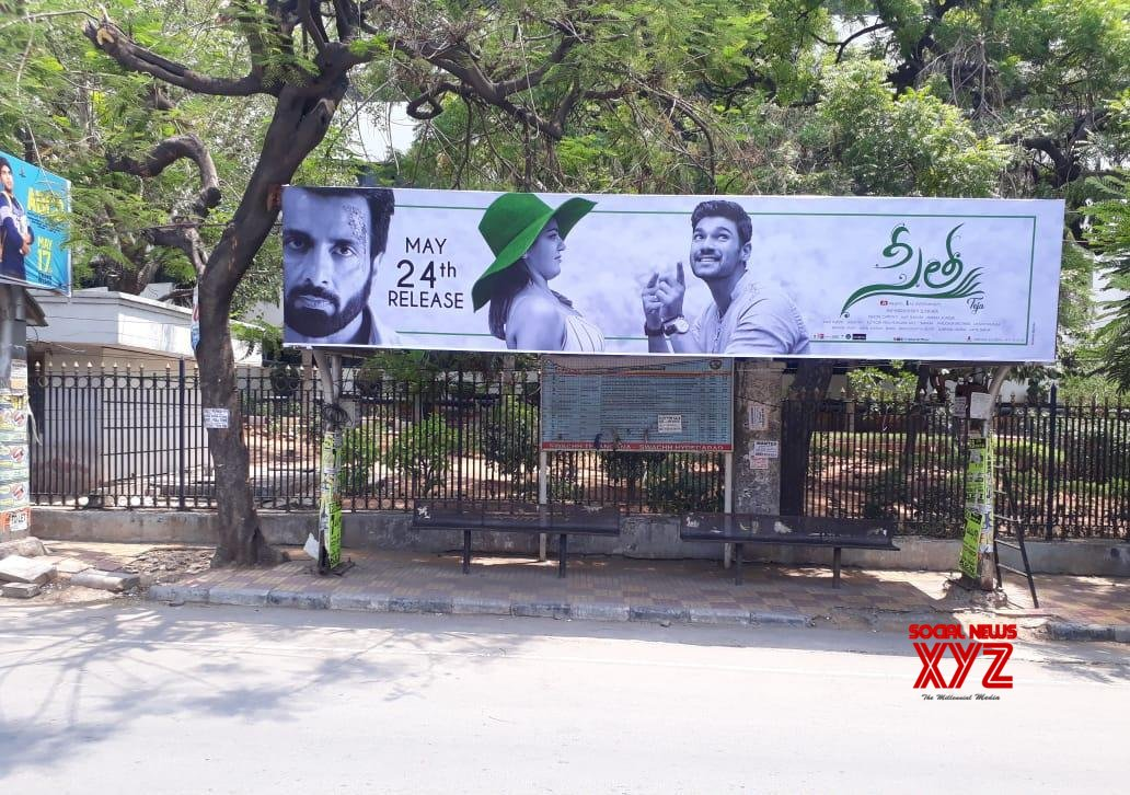 Sita Movie Advertisements On Bus Shelters