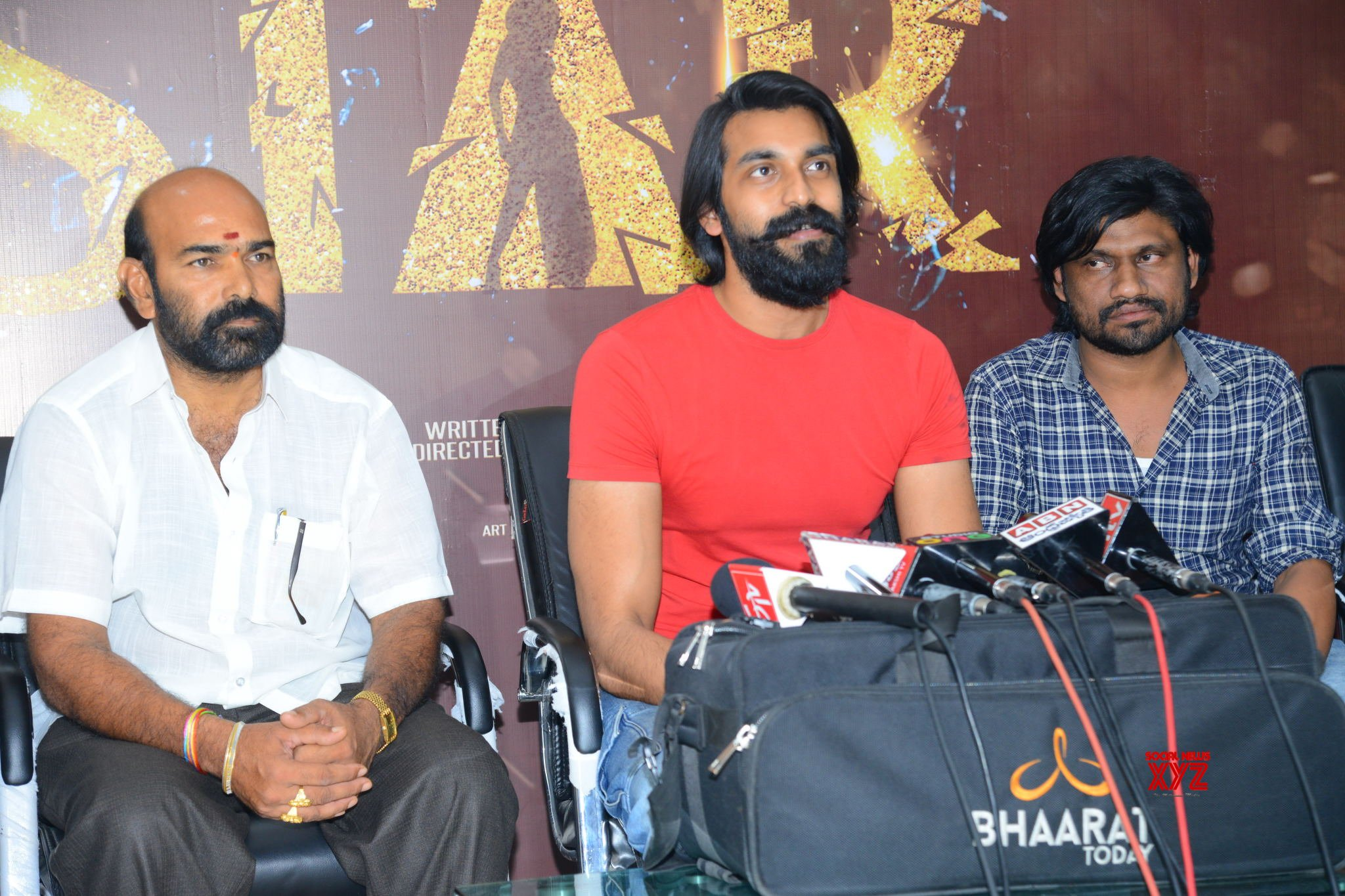 Star Movie Press Meet Gallery