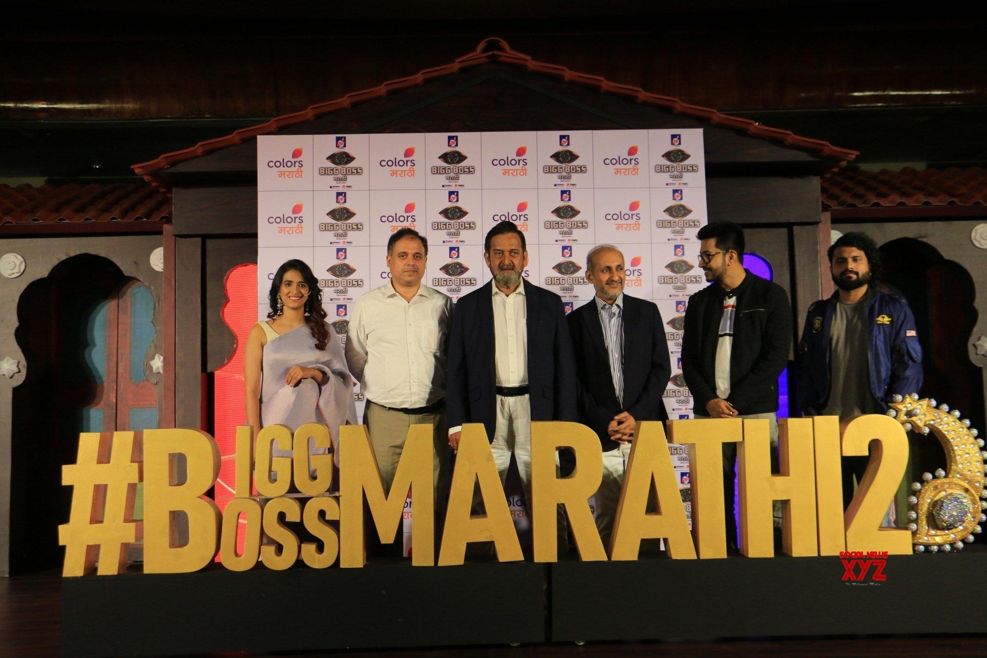Mumbai: Big Boss Marathi Season 2 - Press Conference #Gallery