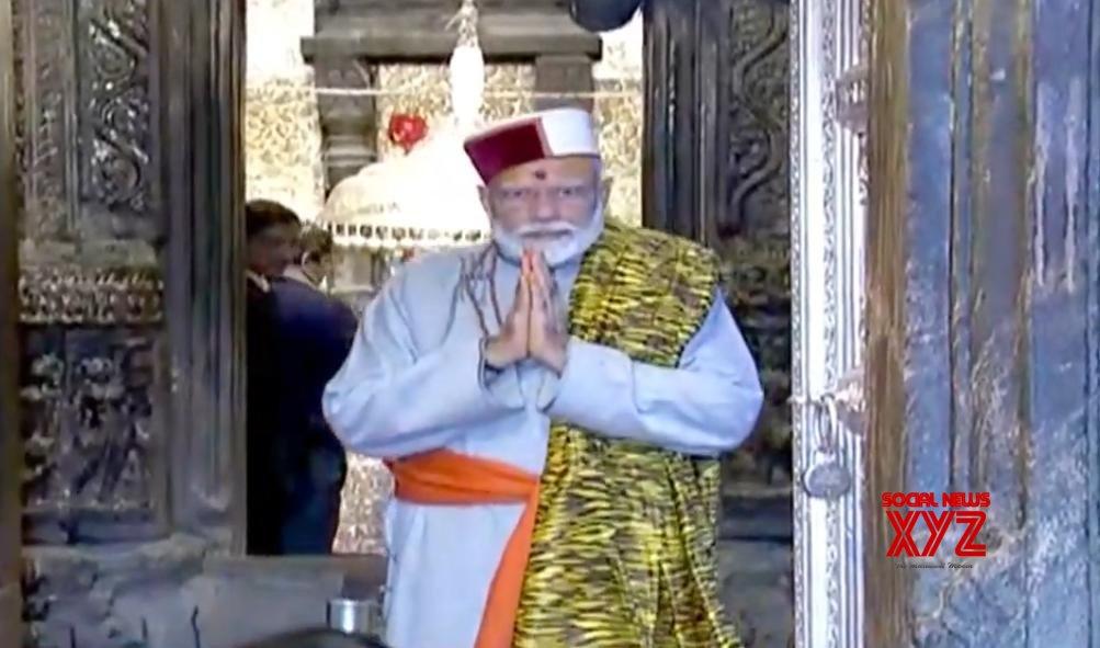 Kedarnath (Uttarakhand): PM Modi offers prayers at Kedarnath shrine #Gallery
