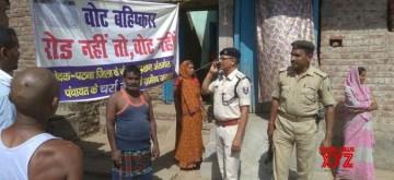 Naubatpur: Residents of Naubatpur boycott 2019 Lok Sabha Elections to protest against lack of proper roads in Bihar's Patna district on May 19, 2019. (Photo: IANS)