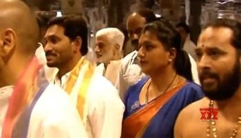 YS Jagan Is Going To Be Next CM Of AP Says Manchu Mohan Babu