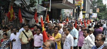 Kolkata: Trade Unions members assemble outside the Tea Board office after the joint forum of trade unions of the tea industry in north Bengal began a two-day industrial strike, demanding implementation of minimum wages among other things, in Kolkata on June 12, 2017. (Photo: IANS)
