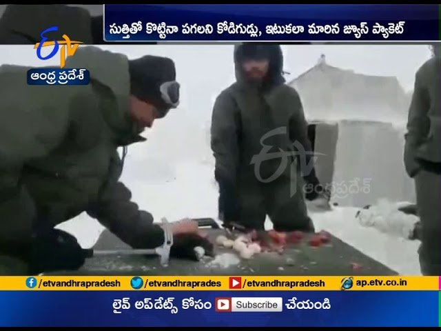 Indian army in Siachen gets the most disgusting weird food