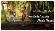 Neethote Untanu Naidu Baava Song || ENKI PAATA... RP NOTA | R.P.Patnaik | Gowtham Patnaik (Video)