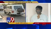 IT Grids Ashok granted bail by Telangana Court - TV9 (Video)