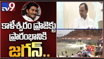 CM YS Jagan aggressive speech in AP assembly - TV9 (Video