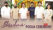 Bheeshma Pooja Ceremony | Nithiin, Rashmika | Venky Kudumula (Video)