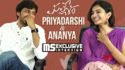 Actor Priyadarshi and Ananya Exclusive Interview About Mallesham Movie (Video)