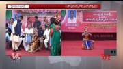 Bala Prabha Awards 2019 At Thyagaraya Gana Sabha (Video)