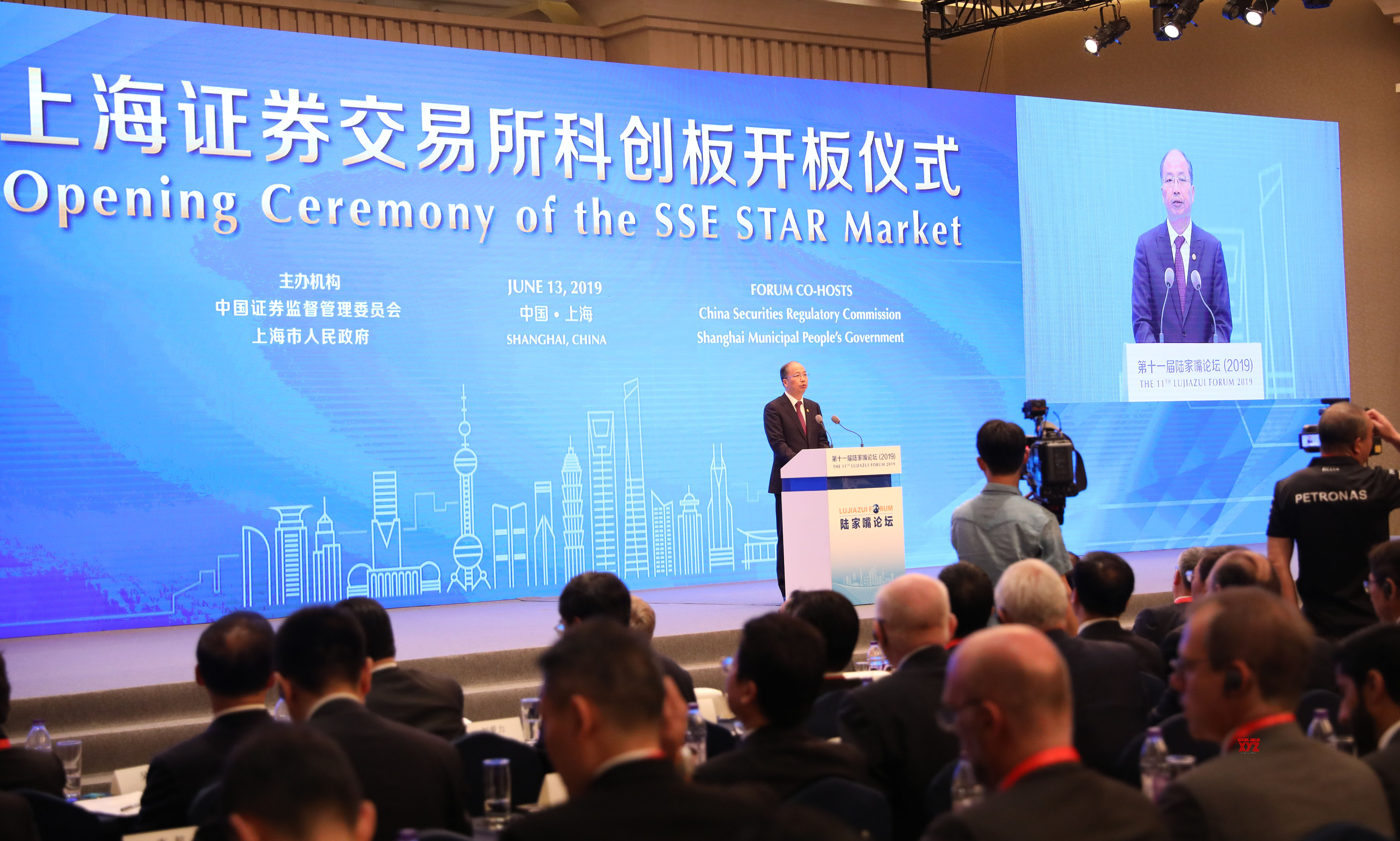 CHINA - SHANGHAI - SCI - TECH INNOVATION BOARD - OPENING #Gallery