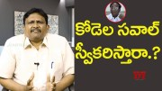 Sucharitha Should Respond To Kodela's Challenge (Video)