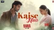 Kabir Singh : Kaise Hua Song | Shahid K, Kiara A, Sandeep V | Vishal Mishra, Manoj Muntashir (Video)