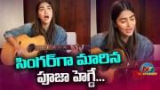 Pooja Hegde Turns Singer With Allu Arjun and Trivikram Srinivas Movie (Video)