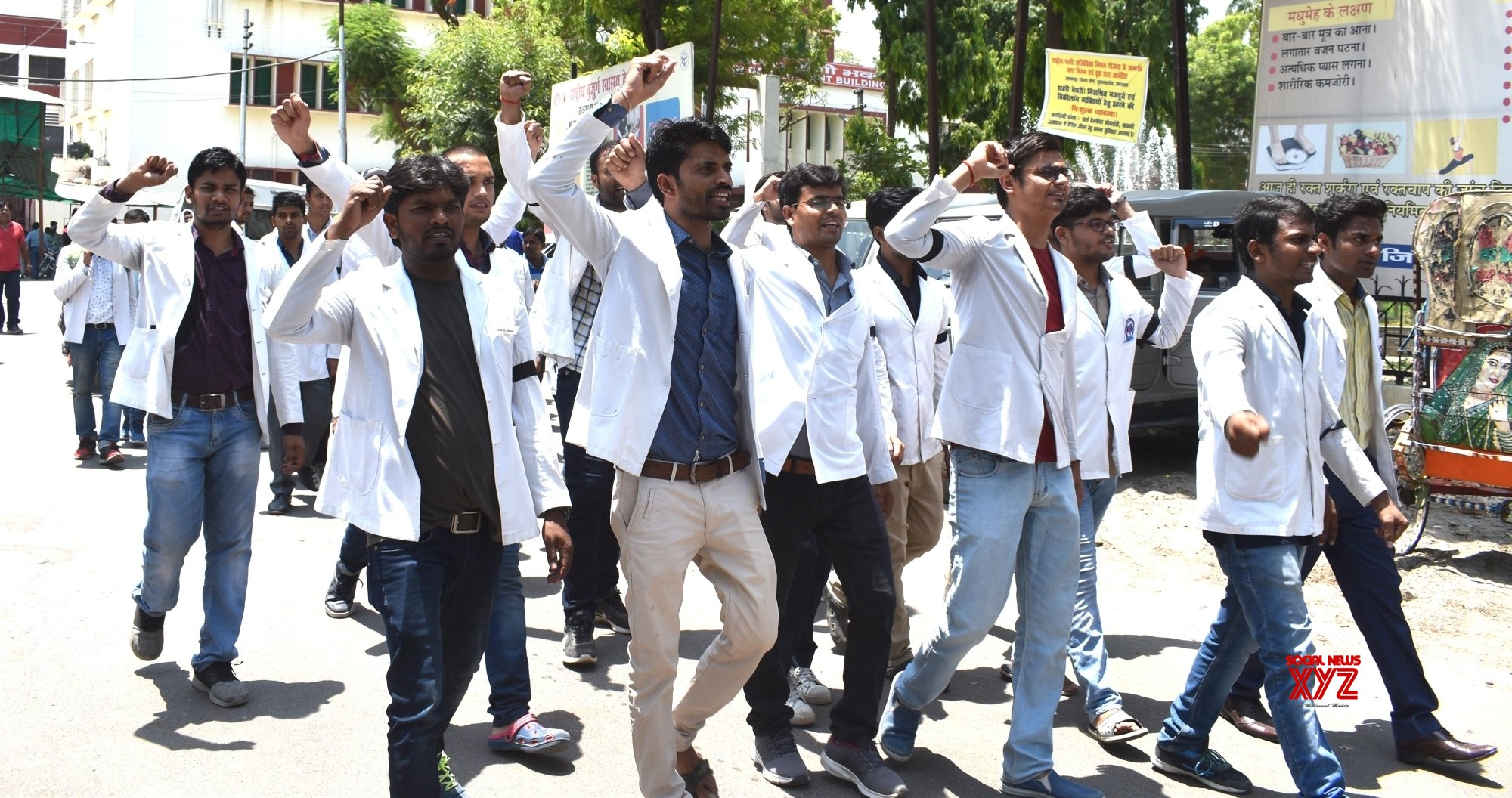 Prayagraj: UP medicos protest against attack on doctors #Gallery