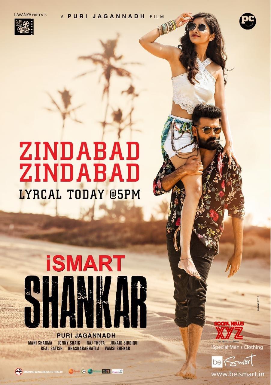Zindabad Zindabad Second Lyrical From ISmart Shankar At 5 PM Today