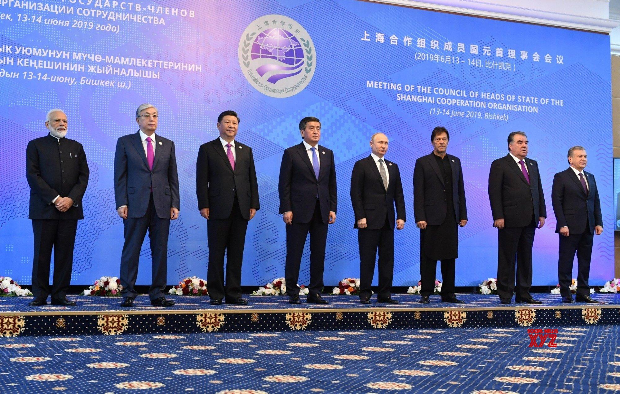 Bishkek: PM Modi with SCO leaders at 2019 SCO Summit #Gallery
