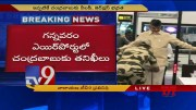 Chandrababu treated shabbily at Vijayawada airport - TV9 (Video)