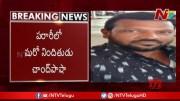 Mallanna Sagar Compensation Accuse Arrested (Video)