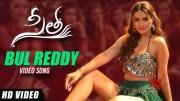 BulReddy Full Video Song | Sita Movie | Payal Rajput | Bellamkonda Sai Sreenivas, Kajal Aggarwal (Video)