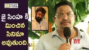 C Kalyan Speech about Balakrishna 105 Movie @Launch - Filmyfocus.com (Video)