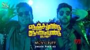Nenjamundu Nermaiyundu Odu Raja - Moviebuff Sneak Peek 02 | Rio, Shirin | Karthik Venugopalan (Video)