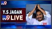 CM YS Jagan meets Amit Shah LIVE (Video)