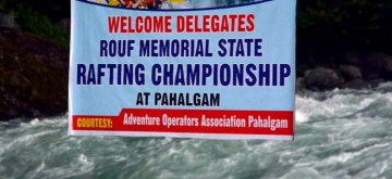 Pahalgam: A view of the rafting competition poster where two persons were injured during a rafting competition in Lidder river in Jammu and Kashmir's Pahalgam hill station on June 18, 2019. The injured have been shifted to Srinagar for treatment. The rafting championship was being held in memory of Rouf Ahmad Dar, the tourist guide who died while saving five tourists during a rafting accident in Lidder river on June 1 this year. (Photo: IANS)
