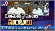 TDP vs YCP leaders over farmer loan waiver in AP Assembly - TV9 (Video)