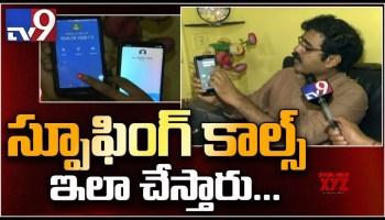 IT expert Nallamothu Sridhar on Truecaller app - TV9 (Video