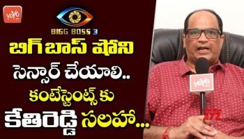Sujana Chowdary in Modi Cabinet? (Video) - Social News XYZ
