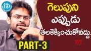 Hero Sai Dharam Tej Exclusive Interview Part #3 (Video)